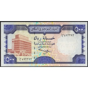 Йемен 500 риалов 1997 - UNC
