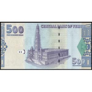 Йемен 500 риалов 2007 - UNC