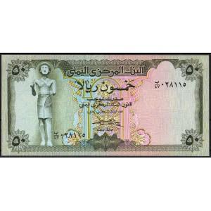 Йемен 50 риалов 1973 - UNC