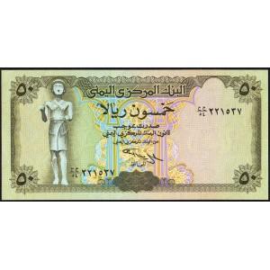 Йемен 50 риалов 1993 - UNC