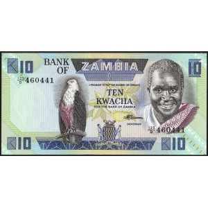 Замбия 10 квача 1980 - UNC