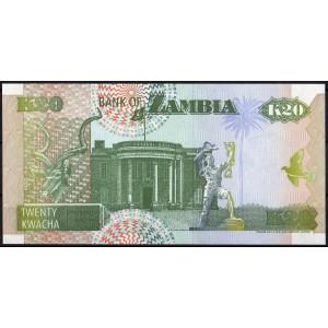 Замбия 20 квача 1992 - UNC