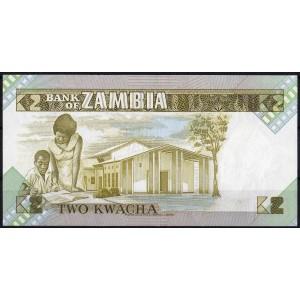 Замбия 2 квача 1980 - UNC