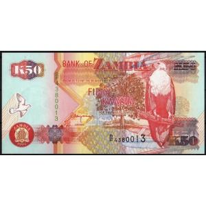 Замбия 50 квача 1992 - UNC