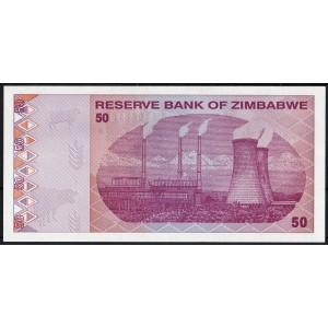 Зимбабве 50 долларов 2009 - UNC