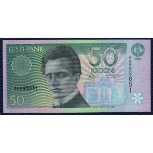 Эстония 50 крон 1994 - UNC