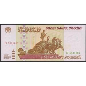 Российская денежная реформа 1998 года